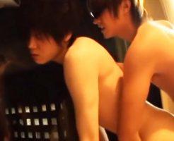 【ゲイ動画 pornhub】『外から人に見られてるぞ・・・』朝も昼も夜も・・・一日中ずっとヤりっぱなしの終わらない快楽アクメ!