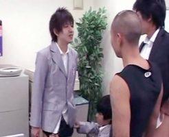 透明人間現る!イケメン少年が職員室で先生と生徒を自然に脱がしノンケ達をハッテンさせる!